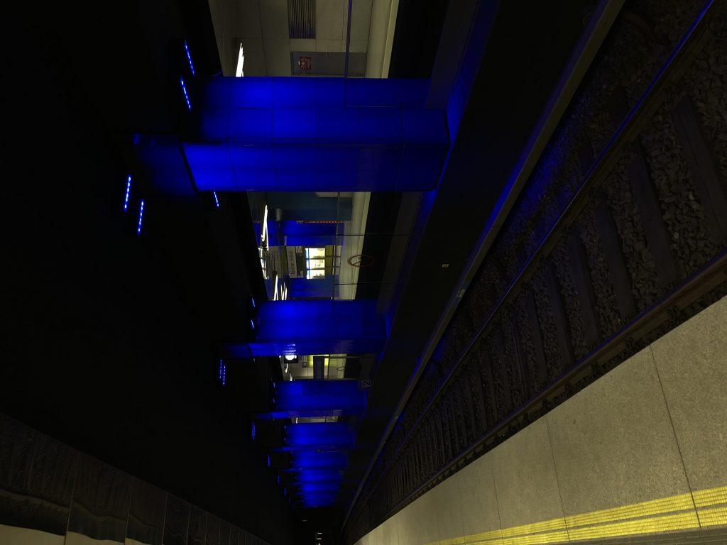 München – U-Bahnhof Münchnerfreiheit